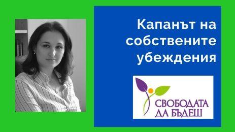 Емилия Крушков