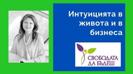 Лектор  д-р Гузал Тажибаева