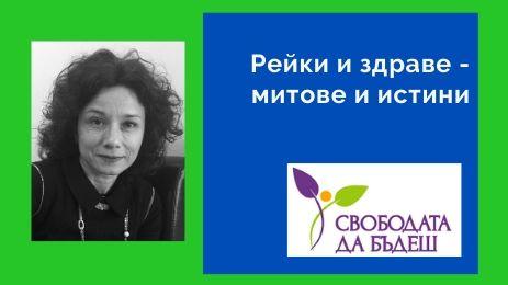 Калинка Стайкова