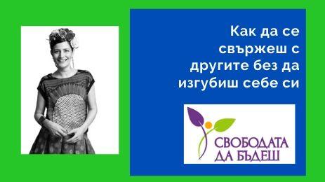Маргарита Асадурова