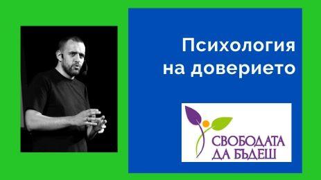 Михаил Стефанов