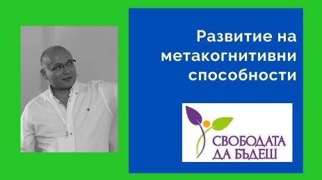 Стоян Везенков