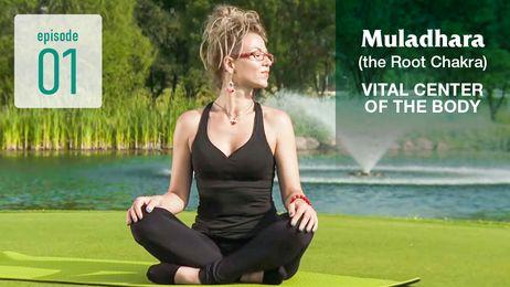 Муладхара (основната чакра) – виталният център на нашето тяло
