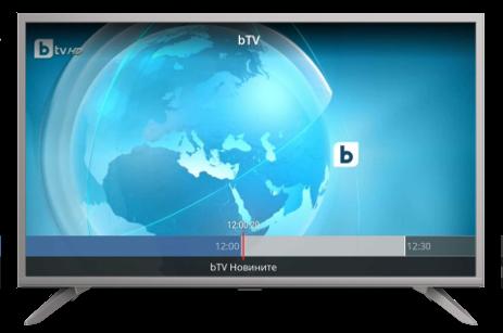 Отместено гледане и видео каталог.