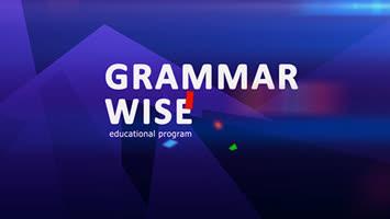Grammar Wise